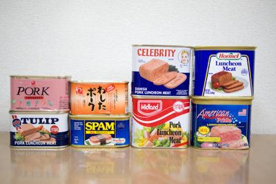 沖縄だとスーパーマーケットで売られているポークの種類も豊富