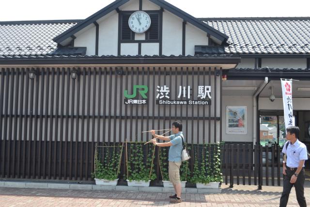 群馬県渋川市に来ました