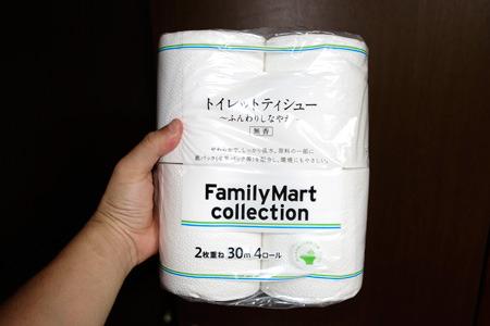 とりあえず、ごく普通のトイレ紙を買ってきました