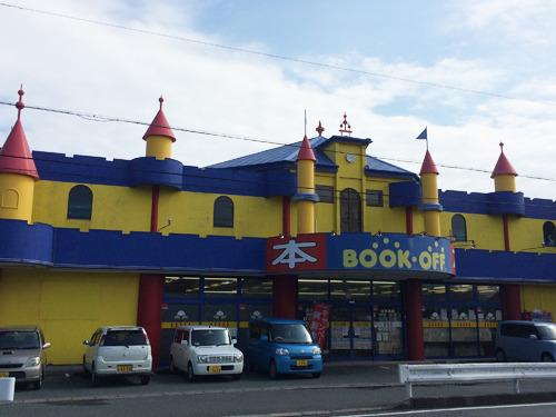 浜松可美店(元不明)ディズニー王国のようだ