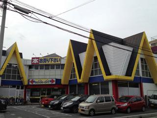 川口飯塚店(元ウイング書店)