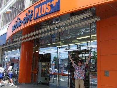 比較的新店舗に多いオレンジ&ブルーのカラー