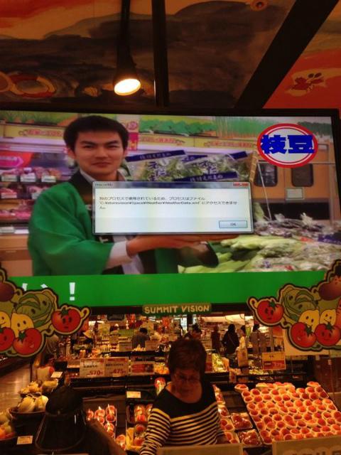スーパーマーケットのサイネージ。動画はフリーズしてた。 (イ更 さん)