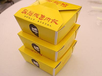 この黄色い紙の箱が懐かしい!