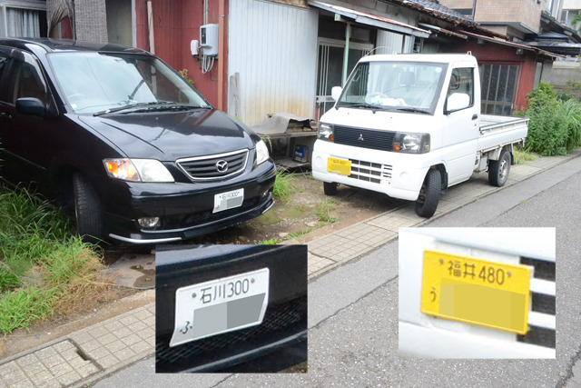 自動車のナンバーも福井と石川が混在している