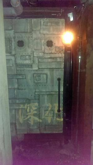 異世界への扉