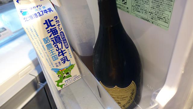 かくしてうちの冷蔵庫にはドンペリが入った。隣は水出し麦茶