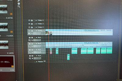 自分の映像とモーター音を、動画編集ソフトで合成