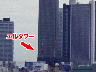 建設中のエルタワー