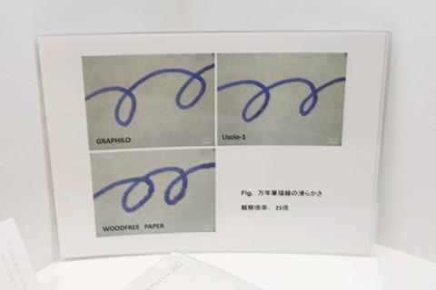 左下が普通の紙、左上が GRAPHILO。線のにじみにハッキリ差が。