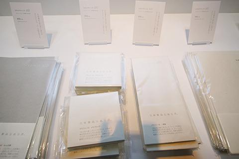 GRAPHILOのノートやメモパッド、一筆箋など。