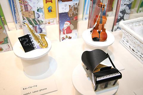 ピアノとか、メモを丸めただけで作れるのか。