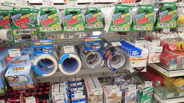 発見2) 東急ハンズには強力な粘着テープがたくさんある