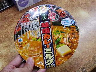 すでに味噌カレー牛乳ラーメンのカップ麺が売られていた