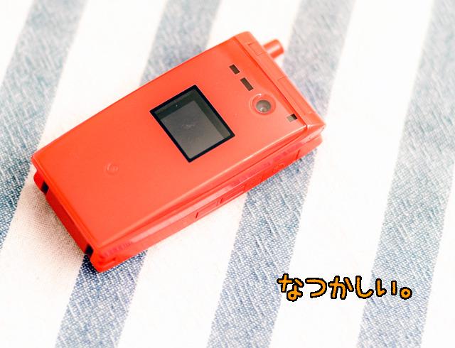 10年前の2004年に買ったもの。ソフトバンクになるまえのボーダフォンの携帯電話だ。