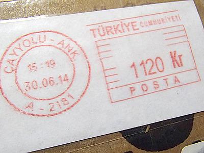 トルコから美味しい粉が届く。こちらで購入。