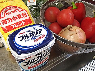 タルハナの材料は日本で入手できるものばかり。ただし、作るのが大変だった。