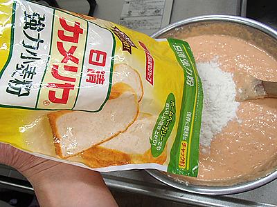 パン作りになってきた。