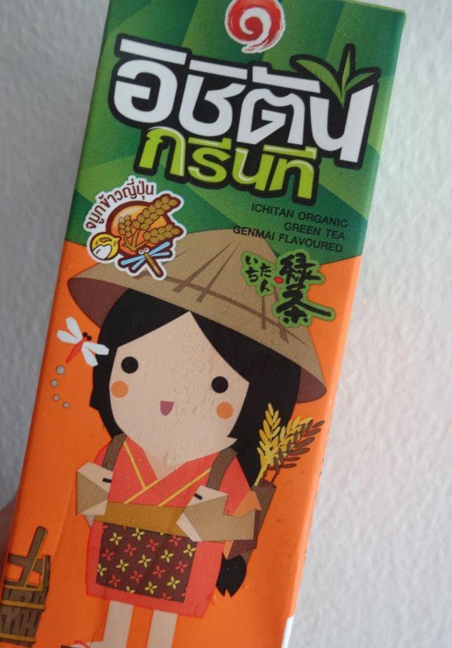 日本の農村の女性っぽい「たんいち」のお茶