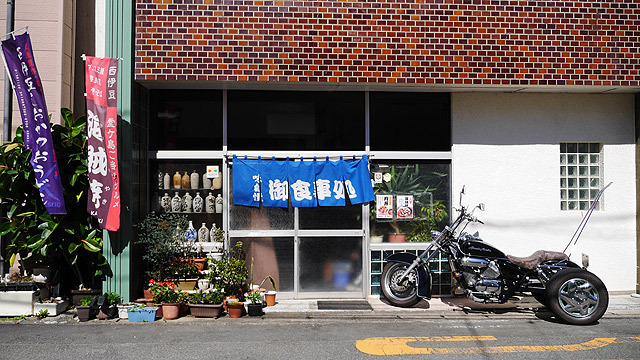 河津屋食堂(静岡県賀茂郡西伊豆町仁科1111-1)
