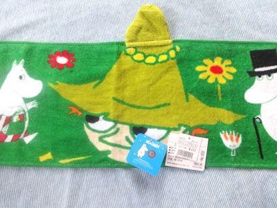 ムーミンタオル499円。可愛いから買っちゃったよ。