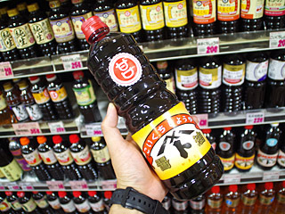 地元氷見産の醤油を発見。調味料も地元にこだわりたい。となると日本酒は高澤酒造の曙だな。
