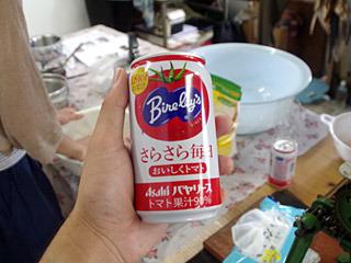 あまり氷見とは関係ないけど、夏らしくトマトジュースも使ってみようか。