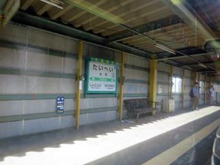 駅の風景は東京の通勤路線とほとんど同じ