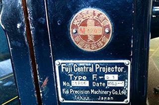 「Fuji Central Projector」1953年ものです