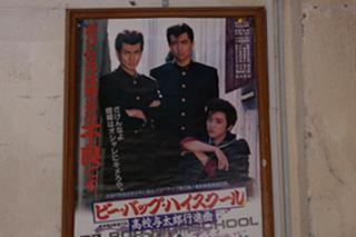 その頃のポスターも館内には残っています
