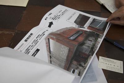 コザ琉映再生に向けた計画表