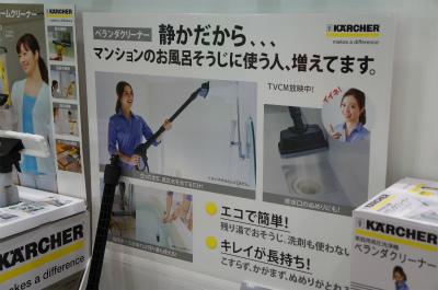 風呂掃除に高圧洗浄機というぜいたく!