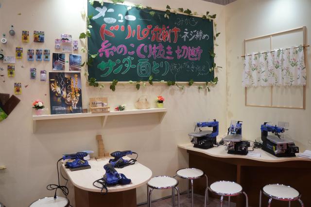かわいく飾ったカフェスペースっぽいところに電動工具が置かれている