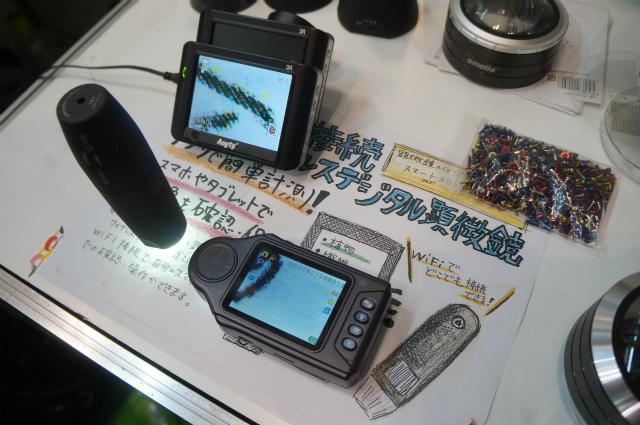 上位機種ではモニタとレンズが別になっているものや、スマホにWifiで接続できるものも。