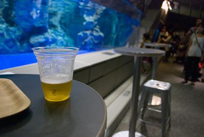 水族館ビール。いい趣味が見つかった