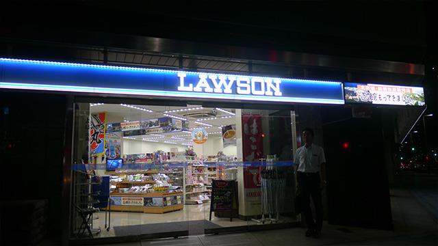 (0:33)1店舗めの前で待ち合わせしていた。暗くてよく分からないけどローソンの才木さん