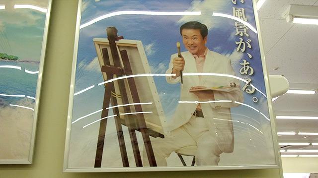 アンテナショップオープン時には千葉県知事の健さんも来たらしい