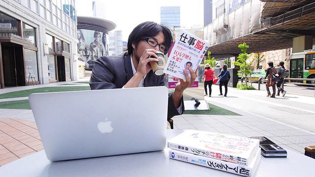 ビジネス書を読む!