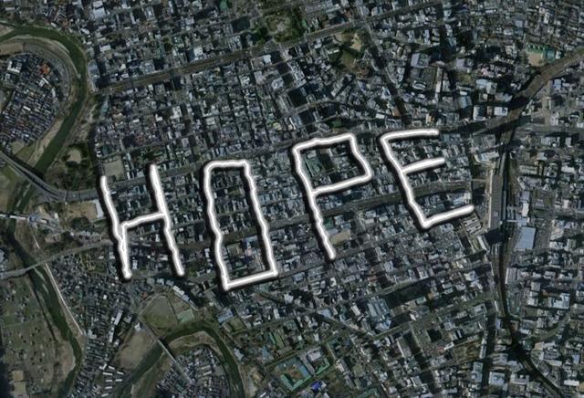 ジョセフ・ティム、ランニングアート「仙台の希望」より。