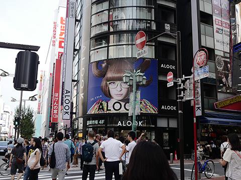 眼鏡市場、ALOOKともにメガネトップ社のお店
