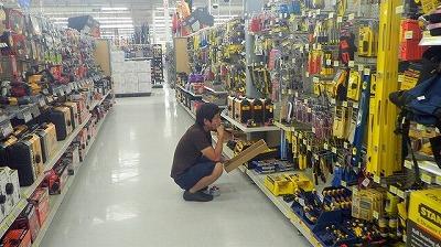 工具売り場で探し求めるは…