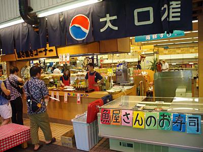 こちらは焼き物やお寿司も揃っている店。