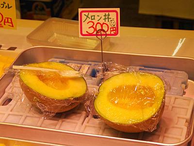 そして近江町市場で一番の衝撃だったのが、このメロン丼。300円とリーズナブル!