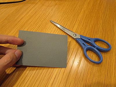 写真で見ると普通の紙に見える