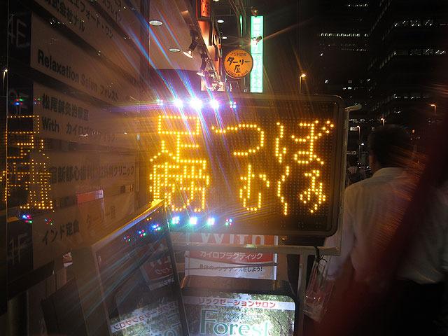 サングラス。これどことなく東京ドームでライブやるときのステージ照明っぽくないですか