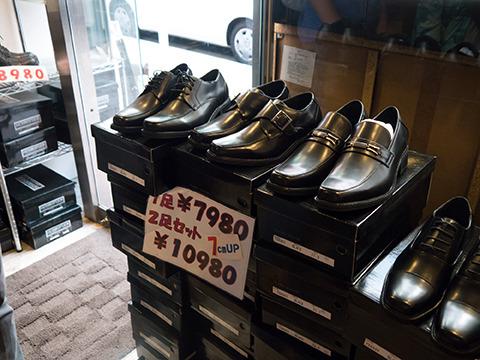 靴流通センターかと思うような価格の紳士靴2足セットは7cmアップ。