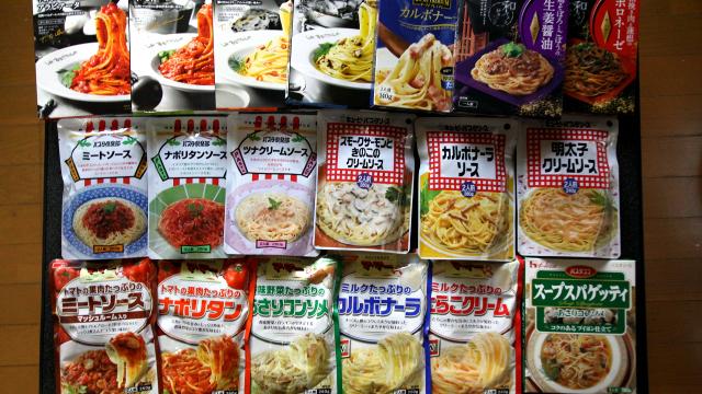 これらスパゲティソースをご飯にかけて食すのです