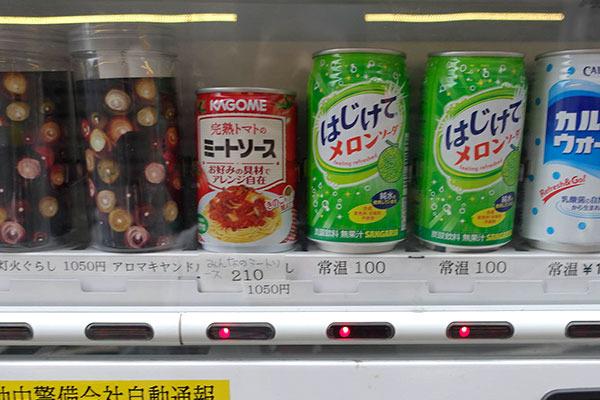 今さらジュースと同列にアロマキャンドルやミートソースが売られていることには驚きもしませんが……
