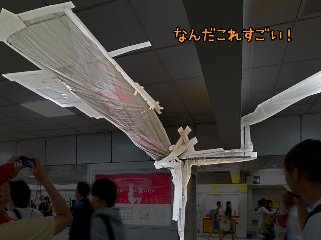 これも「駅もれ」。同じく新宿。ダイナミック!(後述する理由で新宿のは見えづらいので際立たせています