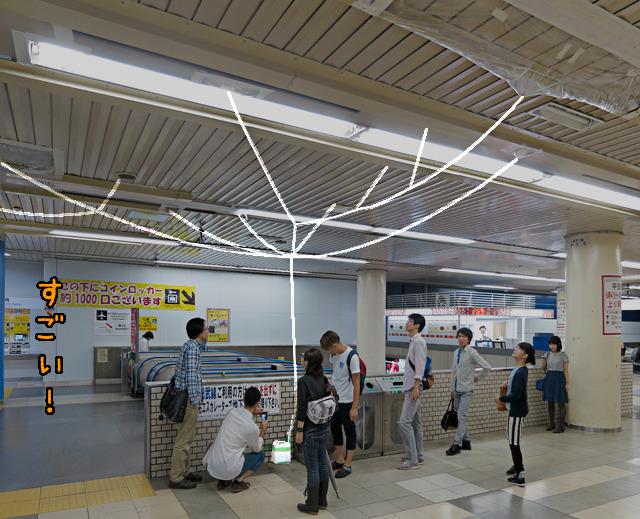 一同が歓声を上げた作品。さすが東京駅、といった感じだ。